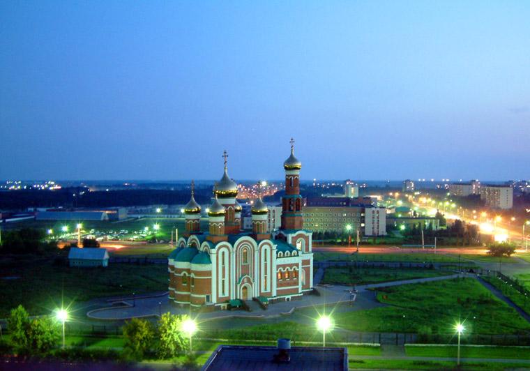 г державинск: